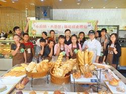 大廚授藝 11國中生學當小廚師