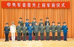 最快7月底 習晉升解放軍上將