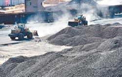 中鋼協打擊炒作 鐵礦石期貨回跌