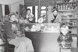 兩岸史話-東方人被習慣勢力綁住 無法維新