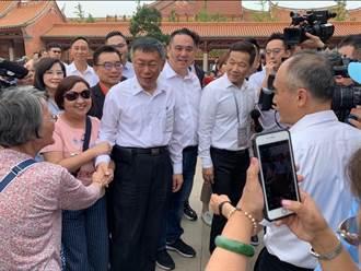 上海行步步為營 港媒:柯P非常在意2020