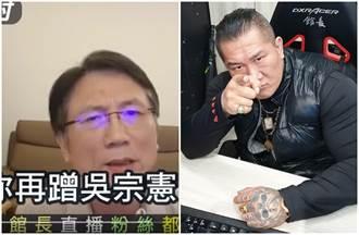 超療癒!「村長」詹江村一句話幫憲哥電爆館長