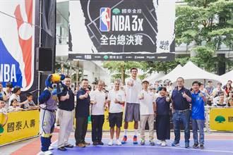國泰NBA 3x決賽開打 賈林納利現身助威