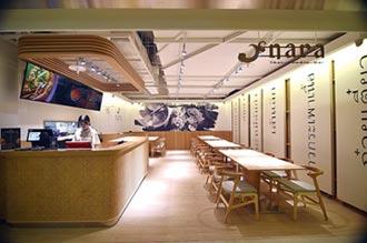 新餐廳-有飯有麵有小菜 NARA Thai noodle bar 台北京站開賣