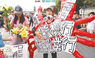 林佳龍示警 罷工拖延恐影響航權