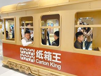 上海麗寶廣場9月開幕 柯P搶先看