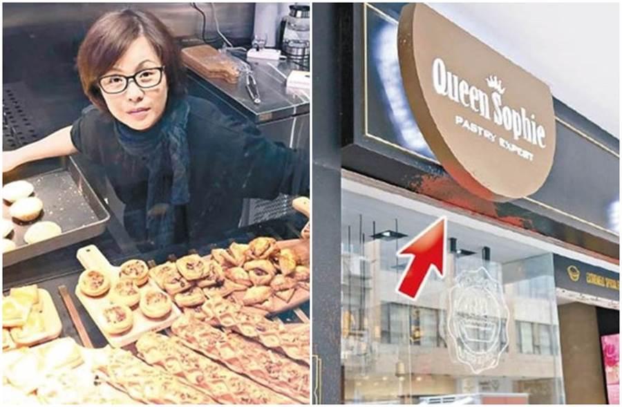 資深歌手黃寶欣經營的餅店遭人蓄意破壞。(圖/東網)