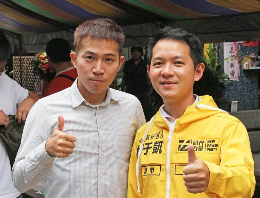 時代力量高雄市議員林于凱(右)。(時代力量高雄黨部提供)