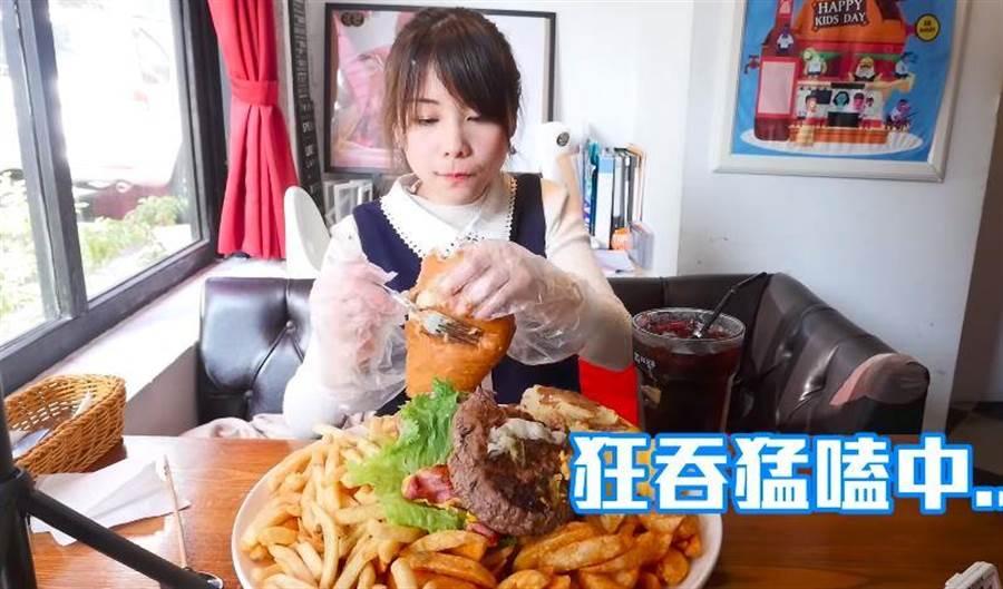 大胃王路路曾成功挑戰7公斤巨無霸漢堡套餐。(翻攝YOUTUBE)
