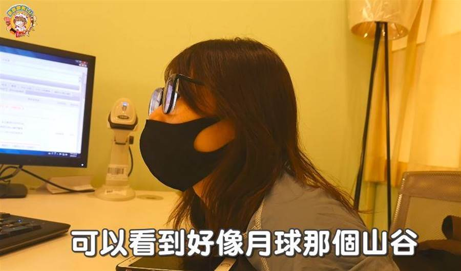 醫生表示,路路的胃鏡照片出現如「月球的山谷」的潰瘍。(翻攝YOUTUBE)