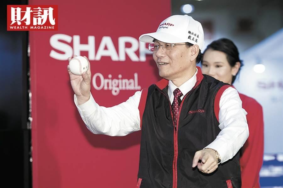 戴正吳到2022年3月前將繼續擔任夏普會長。