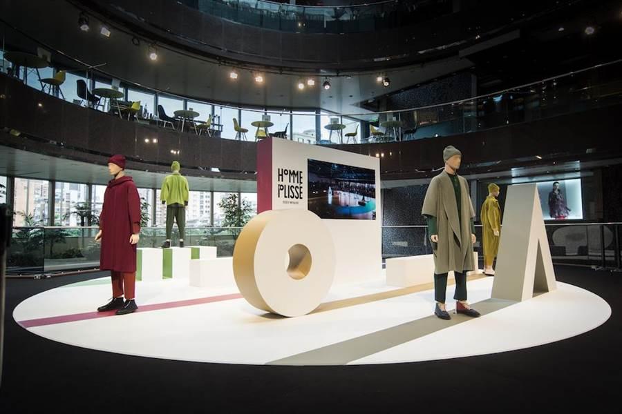 「PLAYGROUND.遊樂場」以靜態展覽形式,在遠企購物中心3F登場。(ISSEY MIYAKE提供)