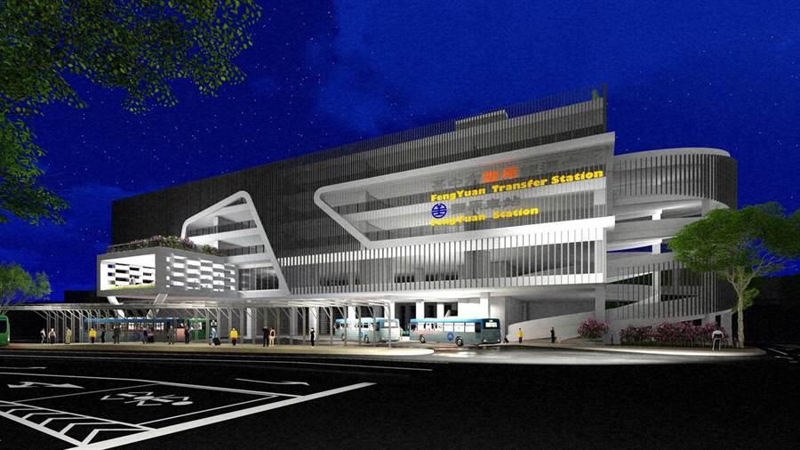 台中市府將興建豐原轉運中心暨立體停車場,預計9月開工,2021年底完工。(示意圖/台中市府提供)
