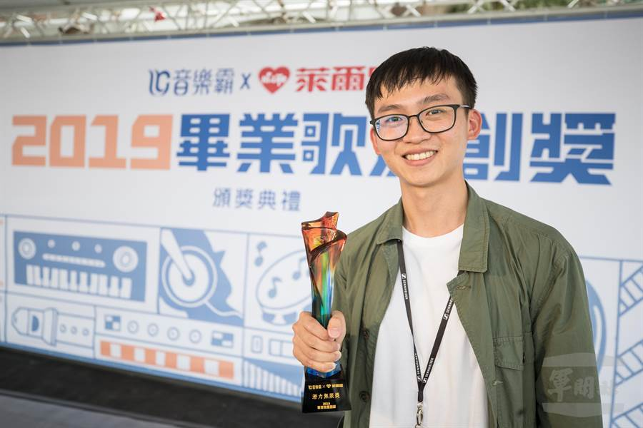 新聞官呂尚俞參加2019畢業歌原創獎,榮獲「潛力無限獎」殊榮。(軍聞社提供)