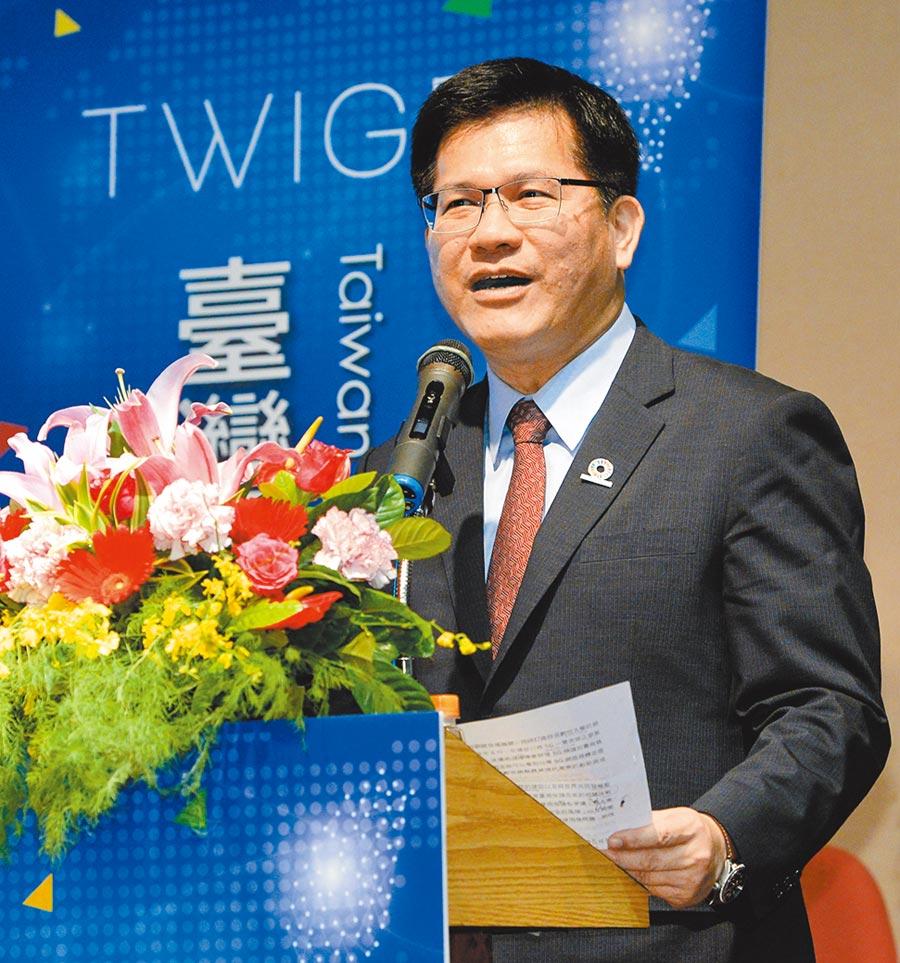 交通部長林佳龍出席台灣網路治理論壇」,呼籲長榮罷工儘快落幕。圖/王德為