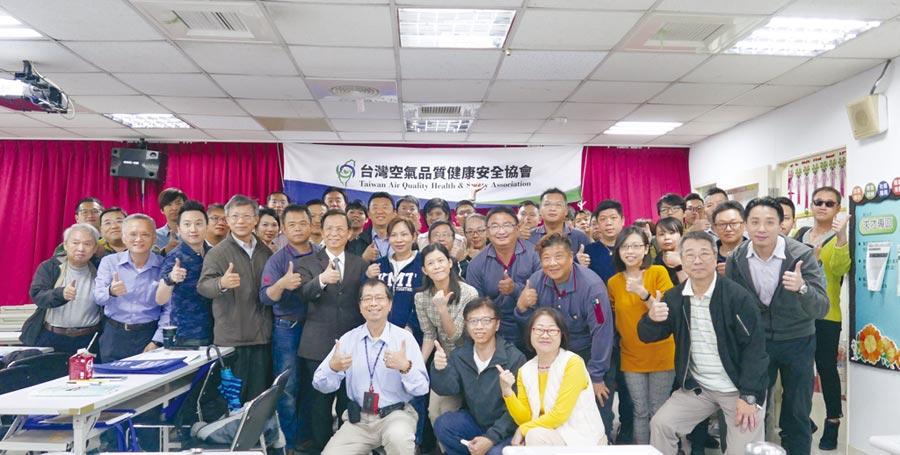曾任行政院環保署長的台灣空氣品質健康安全協會理事長沈世宏(第二排左六)。圖/台灣空氣品質健康安全協會提供