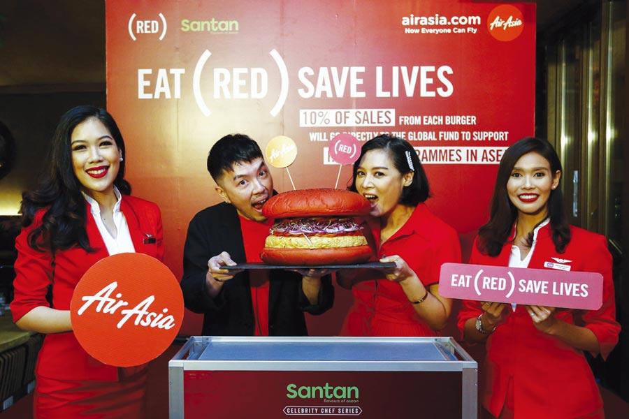 AirAsia推出(RED)特製漢堡。圖/業者提供