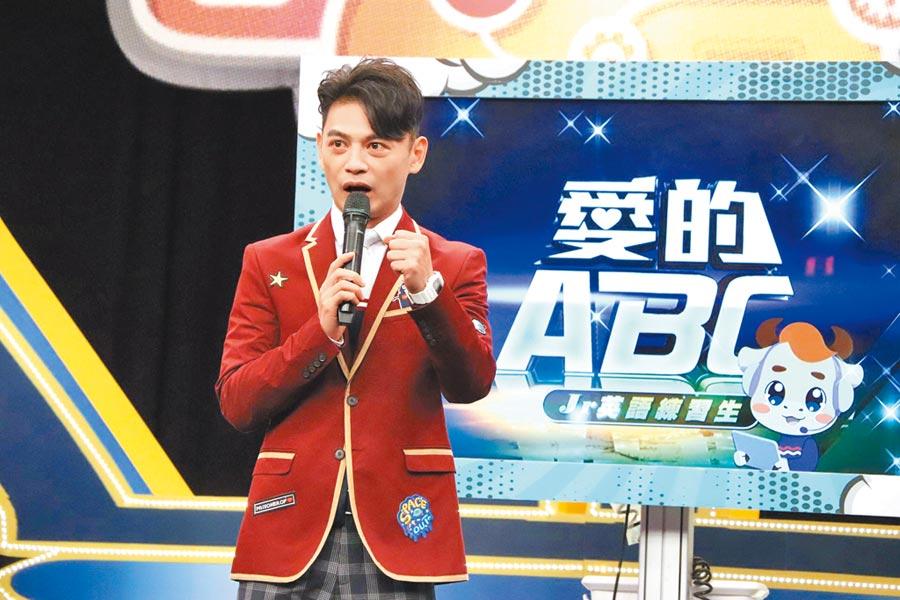 阿Ken近日主持台灣第一個小學生英語競賽節目《愛的ABC-Jr英語練習生》。