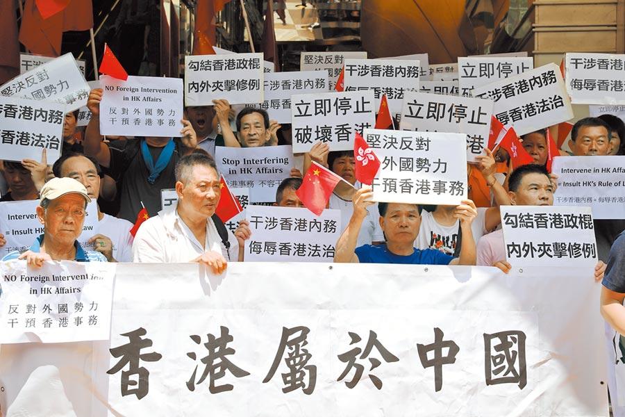 6月28日,香港市民自發遊行到英、美、德、歐盟共4個外國駐港領事館抗議,表達不滿西方勢力干預香港內部事務。(中新社)