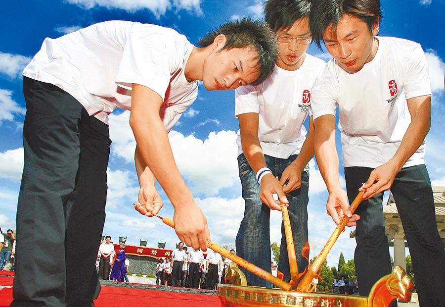 兩岸青年學生代表相約紹興,同祭大禹。(新華社資料照片)