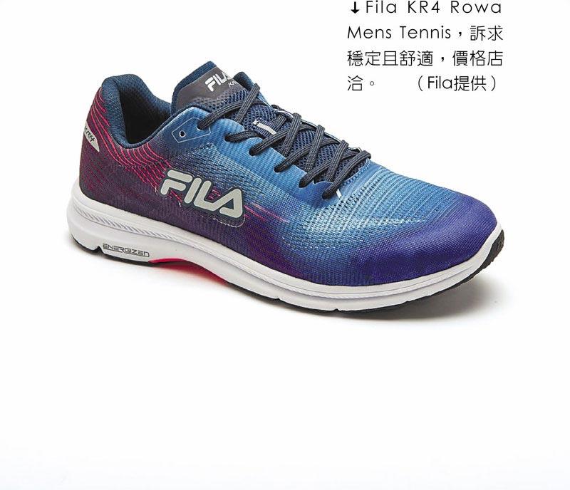 Fila KR4 Rowa Mens Tennis,诉求稳定且舒适,价格店洽。
