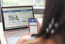 起訴書PO臉書 女洩個資判刑2月