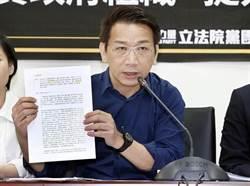 擬修法禁止帶職參選  時力「卡韓」遭噓爆