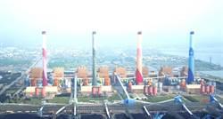 中央提高備轉容量 中市:間接證明減煤可行性