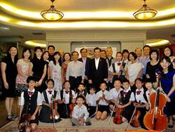 永福國小音樂班參訪新加坡音樂學院 學童演奏台灣民謠撫慰僑胞