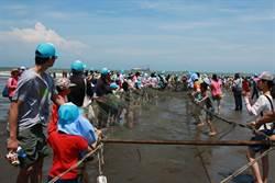 發揚傳統文化 體驗「牽罟」捕魚
