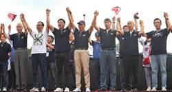 反鐵籠公投 吳敦義、馬英九與五位黨內總統初選候選人同台
