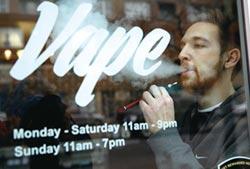 舊金山首禁電子菸