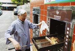 上海人陷垃圾分類苦手