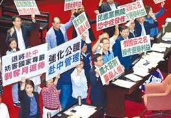 中共代理人定義不清 綠重回戒嚴