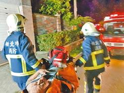 2死3傷 基督教得勝關懷之家火警