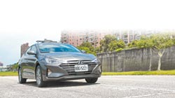 HYUNDAI All New ELANTRA 超越極限