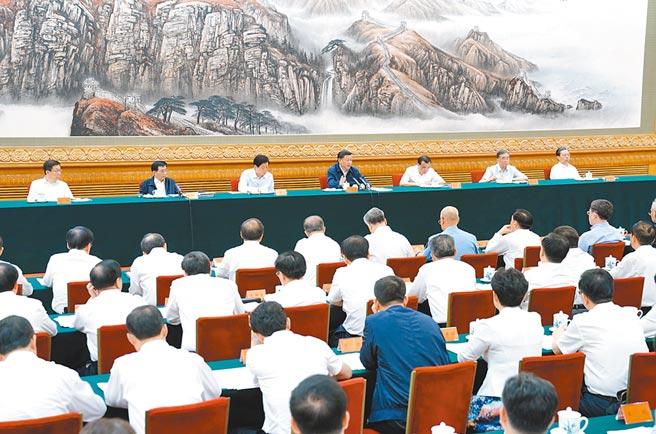 旺报社评》四中全会助推中国治理现代化
