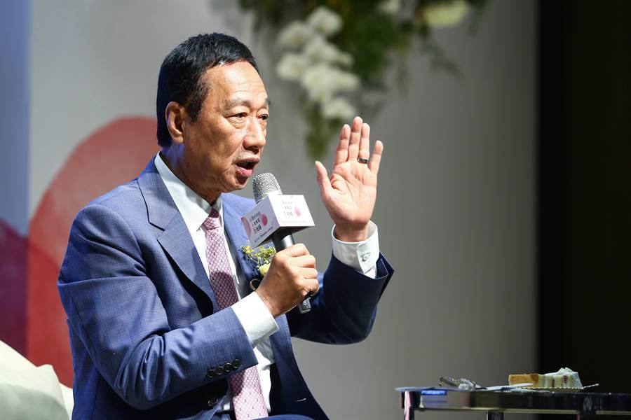 國民黨總統初選參選人、鴻海集團創辦人郭台銘。(資料照,鄧博仁攝)