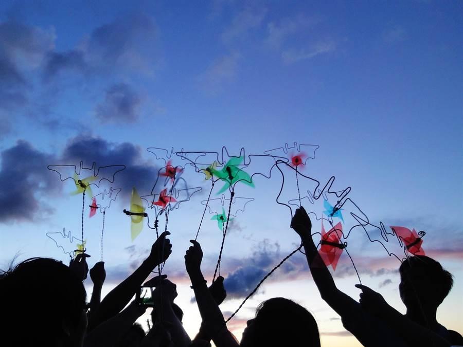 台北蝙蝠青年壯遊點「黃金山水蝠滿天」。(教育部提供)