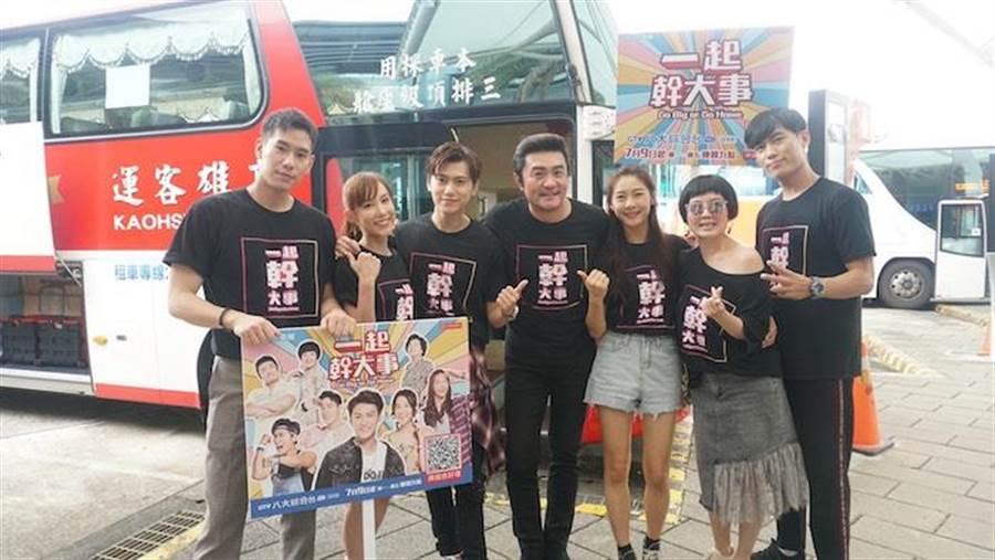 演員群在台南造勢, (左起) 楊騰、許巧薇、邱宇辰、李㼈、賴雅琪、苗可麗、邱九儒。