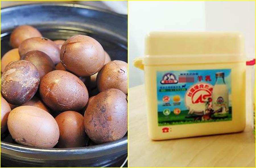 偷吃茶葉蛋與偷喝羊乳下場大不同。(左:資料照,右:網路照)