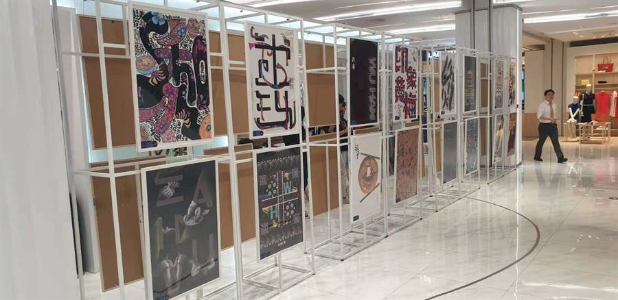 兩岸大學生的長江之光海報創新設計賽作品展,即日起在台資企業群光廣場展出。(洪肇君攝)