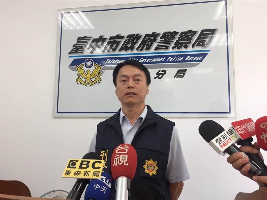 豐原分局偵查隊長余俊燦宣布偵破老農槍擊案。(王文吉攝)