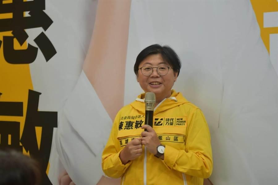 陳惠敏7日宣布參選高雄市鳳山區立法委員,強調時代力量在鳳山不缺席。(陳惠敏競選服務處提供)