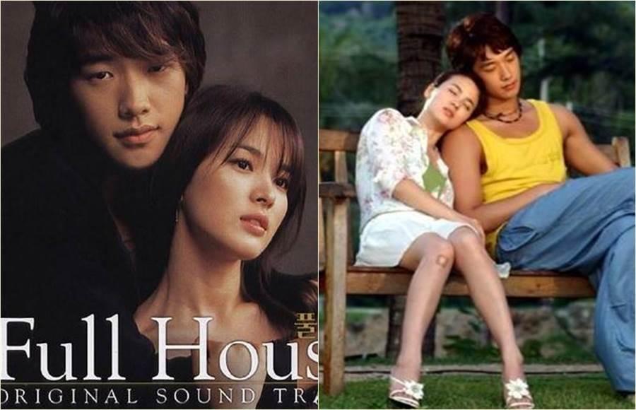 經典韓劇《浪漫滿屋》大陸重新翻拍,近日男女主角公開確定人選。(圖/翻攝自微博)