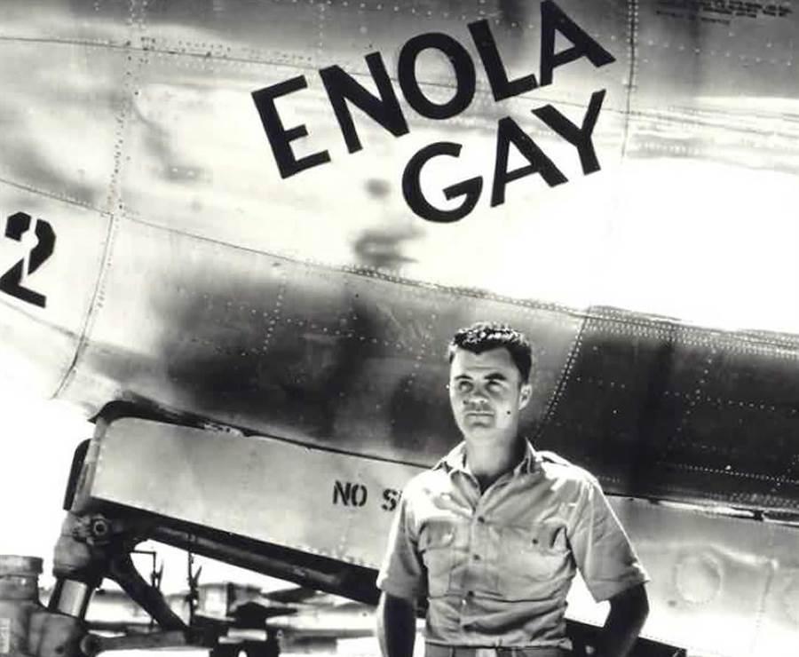 Enola gay memorabilia auctioned