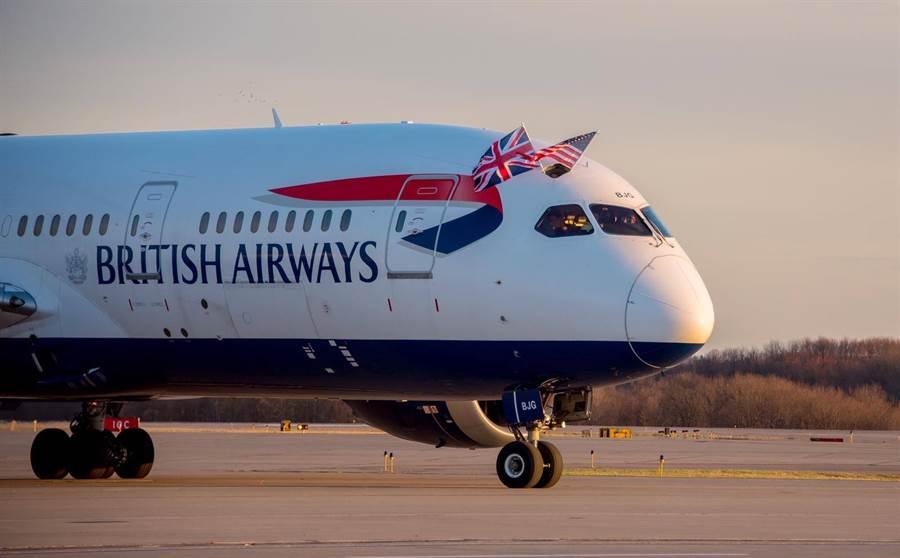 (圖/Facebook @British Airways)