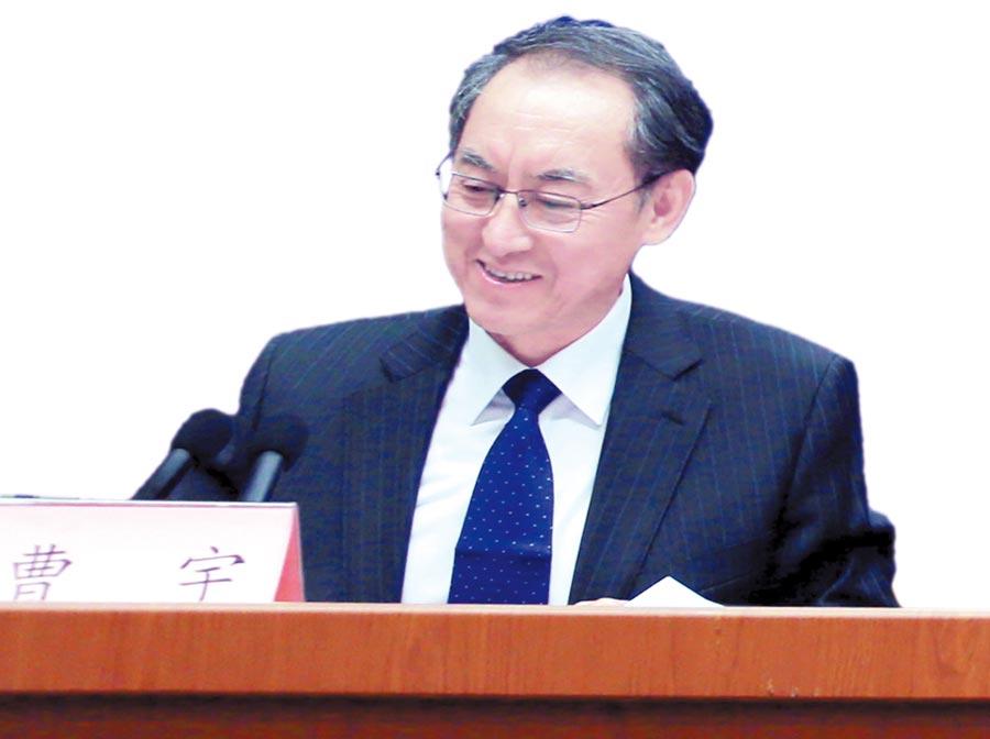 大陸銀保監會副主席曹宇。圖/新華社