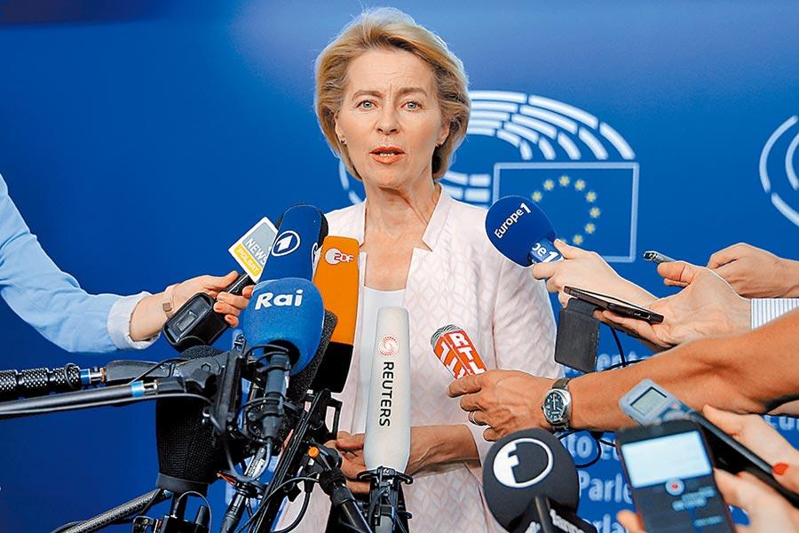 歐盟執行委員會新任主席人選范德賴恩。圖/路透