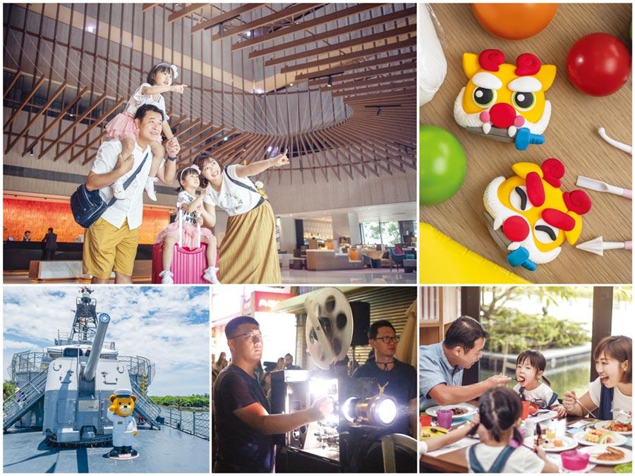 暑假來台南,定要來安平,台南大員皇冠假日酒店夏日限定住房與活動讓人FUN心玩。圖/業者提供